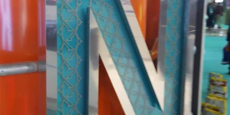 pleksi-kazimali-fileli-harf-3